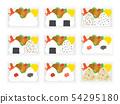 Lunch set illustration set 54295180