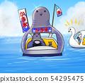 백조와 산비둘기의 보트 대여 (かき氷屋) 54295475
