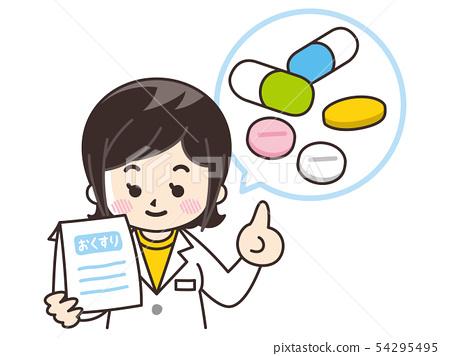 Pharmacist woman with prescription drug 54295495