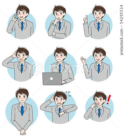 Businessman icon set 54295514