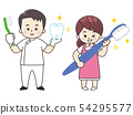 치과 의사의 남성과 치과 위생사의 여성 54295577
