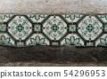 Detail of ceramic tiles in Lisbon, Portugal. 54296953