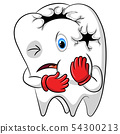 the toothache mascot the big hole in his body 54300213