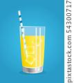 Fresh lemonade vector illustrations 54300717
