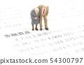 金融資產 54300797