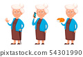 Grandmother, set of three poses 54301990