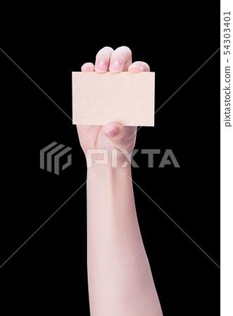 女手機信用信用信用脊柱摳出樣機剪切路徑樣機路徑 54303401
