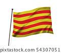 카탈로니아의 깃발 이미지 54307051