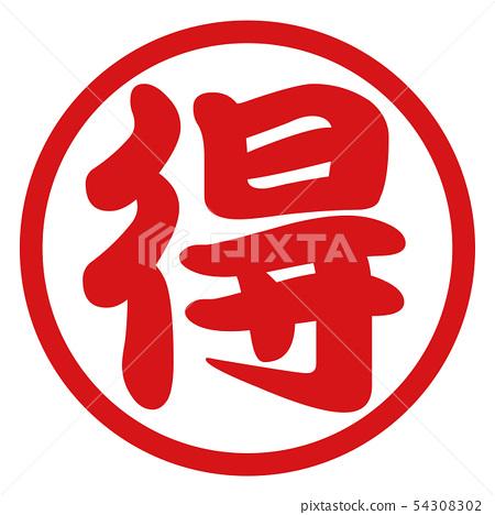 Maru Toko 54308302