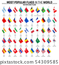 Collection of desk flags, most popular world flags 54309585