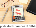 Individual income tax time, concept for taxation 54312064