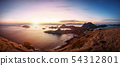 Panoramic scenic view of Padar Island.  54312801