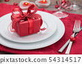 Valentines day gift. 54314517