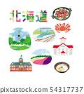 Hokkaido image material 54317737