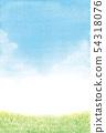水彩天空和草背景例证 54318076