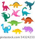 Cartoon Color Cute Dinosaurs Icon Set. Vector 54324233