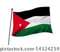 요르단의 국기 이미지 54324239