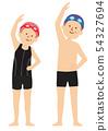 高級泳裝體操 54327694