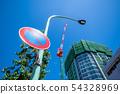 東京再開發標誌和公寓建設夏日陽光2010.06 c 54328969