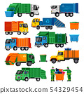 Garbage truck vector trash vehicle transportation illustration recycling waste set of clean service 54329454