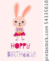 Happy birthday bunny cute vector illustration for kids birthday card. Hoppy birthday with rabbit 54335616