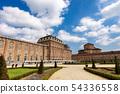 Reggia di Venaria Reale - Royal palace in Turin 54336558