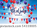 July, 4 Independence Day in USA Background. Can Be Used as Banner or Poster. Vector Illustration 54339005