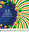 15th August India Independence Day celebration background. Vector Illustration 54339128