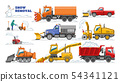 Snow removal vector winter machine snowplow equipment tractor cleaning removing snow illustration 54341121