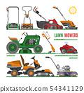 Lawn mower vector gardening lawnmower equipment mowing cutter tool illustration set of mower-engine 54341129