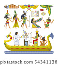 Egyptian vector pharaoh character ancient man woman god ra anubis statue on boat of Egypt culture 54341136
