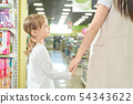 Pretty daughter keeping hand of woman in supermarket 54343622