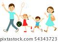여름 방학 시골 귀성 가족 수박 곤충 잡기 54343723