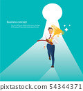 businessman holding trophy running with key hole 54344371