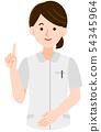 간호사 제복 여성 제안 선없이 일러스트 54345964