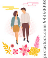 Dating Couple Walking Together, People and Flowers 54350098