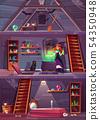 女巫 房屋 房子 54350948