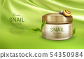 Repairing cream with snail mucus banner 54350984