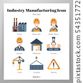 Industry manufacturing icons flat pack 54351772