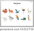 Zoo icons flat pack 54352736