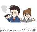 전자 담배를 피우는 사업가와 기가 막힐 여성 54355406