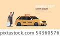 businessman catching taxi on street business man in formal wear with luggage stopping yellow cab 54360576