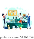 Deadline, teamwork and brainstorm business concept 54361054