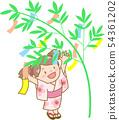대나무와 여자 54361202