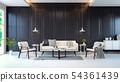 modern contemporary room interior 54361439