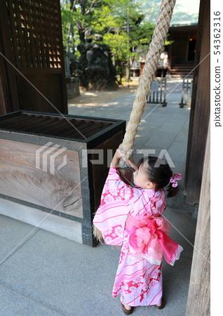 Yukata (Summer Festival Bon Odori Event Event Tradition Japanese Kimono Girls Girls Culture Childcare Parenting Parenting Kids Kimono Temple) 54362316