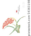 Watercolor Chinese ink paint art illustration 54363198