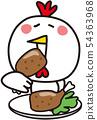 닭이 닭고기를 먹는다 54363968