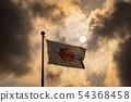 일본 국기 일장기 · 태양 54368458