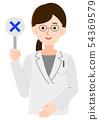 여의사 바트를 가진 선없이 간단 일러스트 54369579